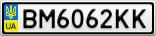 Номерной знак - BM6062KK