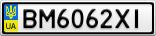 Номерной знак - BM6062XI