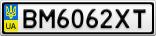 Номерной знак - BM6062XT