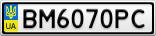 Номерной знак - BM6070PC