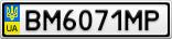 Номерной знак - BM6071MP