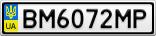 Номерной знак - BM6072MP