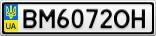 Номерной знак - BM6072OH