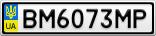 Номерной знак - BM6073MP
