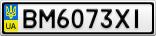 Номерной знак - BM6073XI