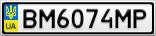 Номерной знак - BM6074MP