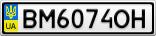 Номерной знак - BM6074OH