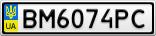 Номерной знак - BM6074PC