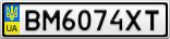 Номерной знак - BM6074XT
