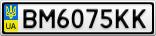 Номерной знак - BM6075KK