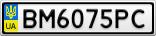 Номерной знак - BM6075PC