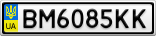 Номерной знак - BM6085KK