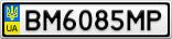 Номерной знак - BM6085MP