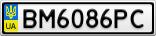 Номерной знак - BM6086PC