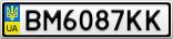 Номерной знак - BM6087KK