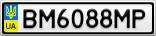 Номерной знак - BM6088MP