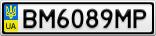 Номерной знак - BM6089MP