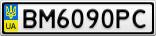 Номерной знак - BM6090PC