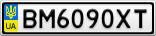 Номерной знак - BM6090XT