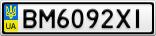 Номерной знак - BM6092XI