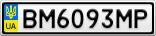 Номерной знак - BM6093MP