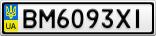 Номерной знак - BM6093XI