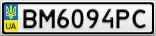 Номерной знак - BM6094PC