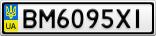 Номерной знак - BM6095XI