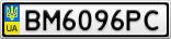 Номерной знак - BM6096PC