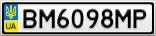 Номерной знак - BM6098MP