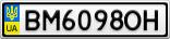 Номерной знак - BM6098OH