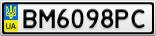 Номерной знак - BM6098PC