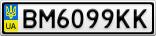 Номерной знак - BM6099KK
