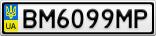 Номерной знак - BM6099MP