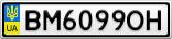 Номерной знак - BM6099OH