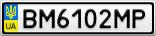 Номерной знак - BM6102MP