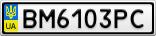 Номерной знак - BM6103PC