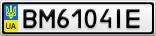 Номерной знак - BM6104IE