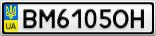 Номерной знак - BM6105OH