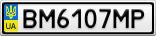 Номерной знак - BM6107MP