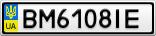 Номерной знак - BM6108IE