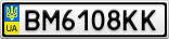 Номерной знак - BM6108KK