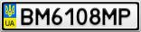 Номерной знак - BM6108MP