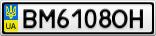 Номерной знак - BM6108OH