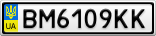 Номерной знак - BM6109KK