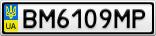 Номерной знак - BM6109MP