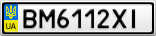 Номерной знак - BM6112XI