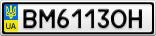 Номерной знак - BM6113OH