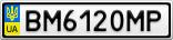 Номерной знак - BM6120MP