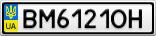 Номерной знак - BM6121OH